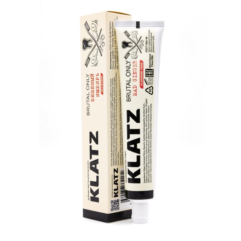 Klatz Зубная паста для мужчин Бешеный имбирь без фтора 75 мл (Klatz, Brutal only)