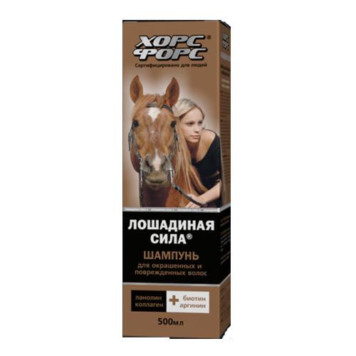 Лошадиная сила Шампунь для окрашенных волос с коллагеном ланолином 500 мл (Horseforce)
