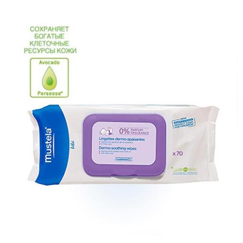 Салфетки для мягкого очищения без запаха,  №70 (Bebe - смена подгузников)