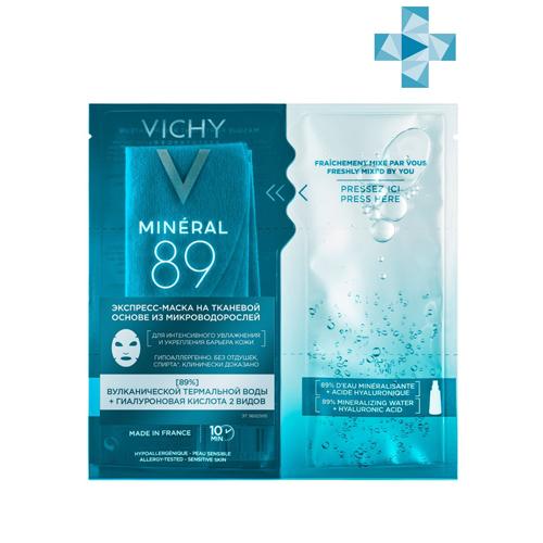 Vichy Экспресс-маска на тканевой основе Mineral 89 29 гр (Vichy, Mineral 89) фото