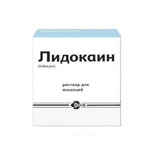 lidocaine 1 j code