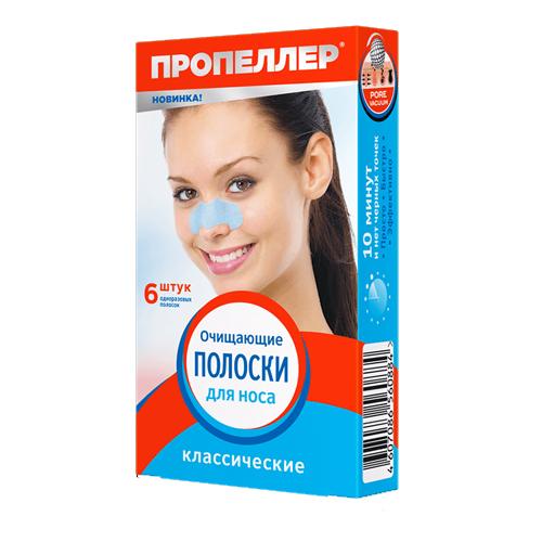 Фото - Пропеллер Очищающие полоски для носа классические N6 (Пропеллер, Pore Vacuum) салицинк полоски очищающие для носа с углем и гамамелисом n6