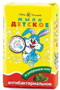 Купить НЕВСКАЯ КОСМЕТИКА Детское туалетное мыло Антибактериальное 90 г (НЕВСКАЯ КОСМЕТИКА, Мыло)