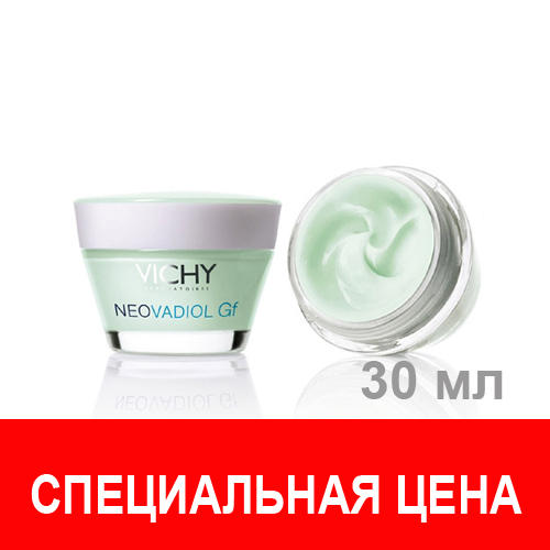 Неовадиол Джи Эф дневной крем для нормальной и комбинированной кожи 30 мл (Vichy, Neovadiol GF) купить крем неовадиол
