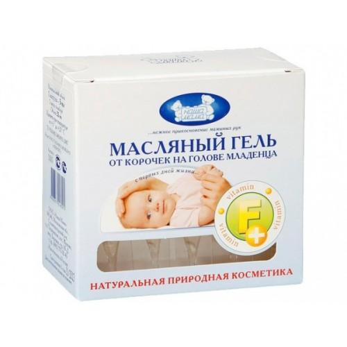 Масляный гель от корочек на голове младенца 30 мл (Детям)