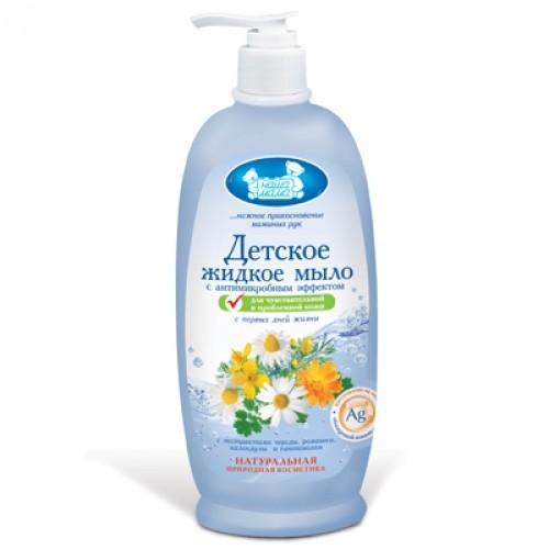 Наша Мама Детское жидкое антимикробное мыло 250 мл (Детям)