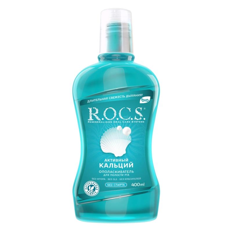 R.O.C.S Ополаскиватель  R.O.C.S. Активный кальций, 400 мл (R.O.C.S, Спреи и Ополаскиватели)