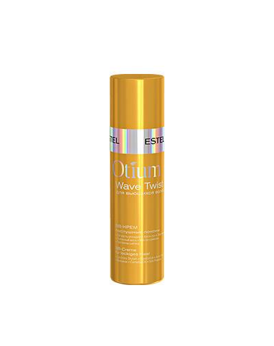 Estel BB-крем для волос Послушные локоны Otium Wave twist 100 мл (Estel, Otium Wave twist) estel otium wave twist shampoo шампунь крем для вьющихся волос 250 мл