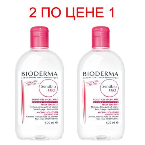 Bioderma Очищающая вода Сенсибио 500 мл х 2 шт (Sensibio)