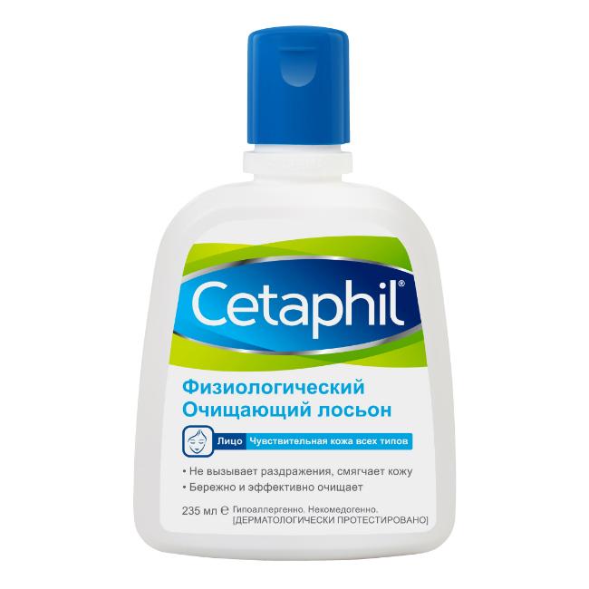 Cetaphil Физиологический очищающий лосьон 235 мл (Cetaphil, Базовый уход) cetaphil лосьон купить