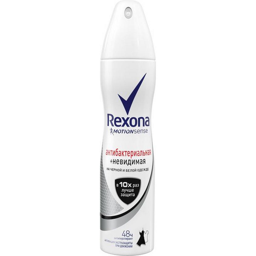 Купить REXONA Део-спрей Антибактериальная и Невидимая на чёрном и белом 150 мл (REXONA, Для женщин)