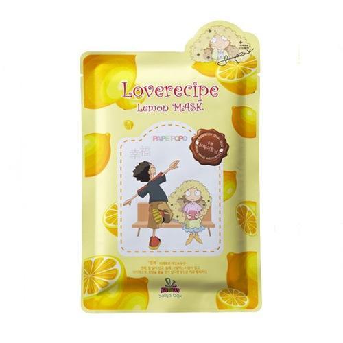 Sallys Box Маска для лица с экстрактом лимона 25 г ()