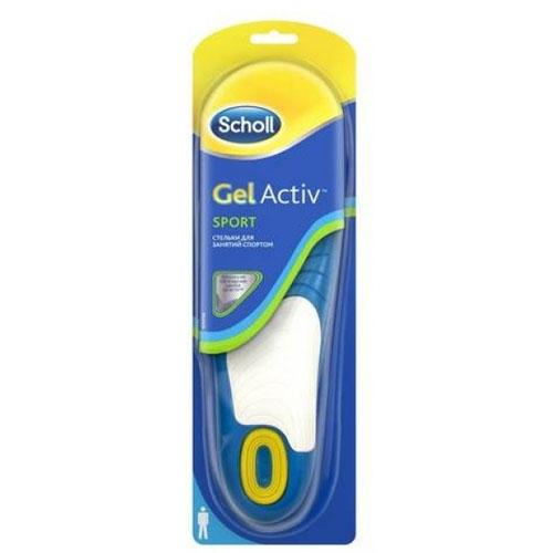 Scholl Стельки для занятий спортом для мужчин GelActiv, 1 пара (Gelactiv)