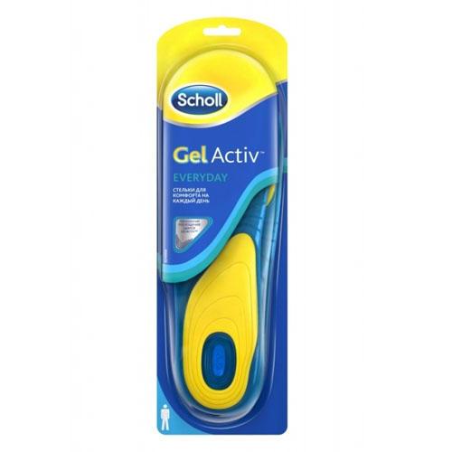 Scholl Стельки для комфорта на каждый день для мужчин GelActiv, 1 пара (Scholl, Gelactiv)