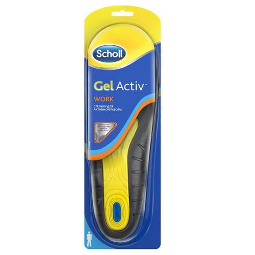 Scholl Стельки для активной работы для мужчин GelActiv, 1 пара (Gelactiv)