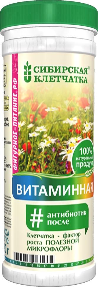 Сибирская клетчатка Витаминная, Клетчатка Сибирская, 170 гр (Сибирская клетчатка)