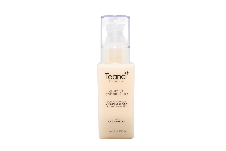 Teana Сияющее совершенство Омолаживающие сенсорные сливки для снятия макияжа 100 мл (Teana, Пептидная косметика)