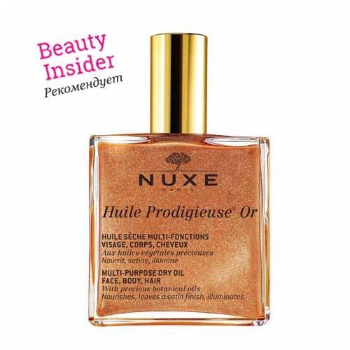 Продижьёз Золотое масло для лица, тела и волос Новая формула, 100 мл (Nuxe, Prodigieuse) золотое масло для тела melvita купить