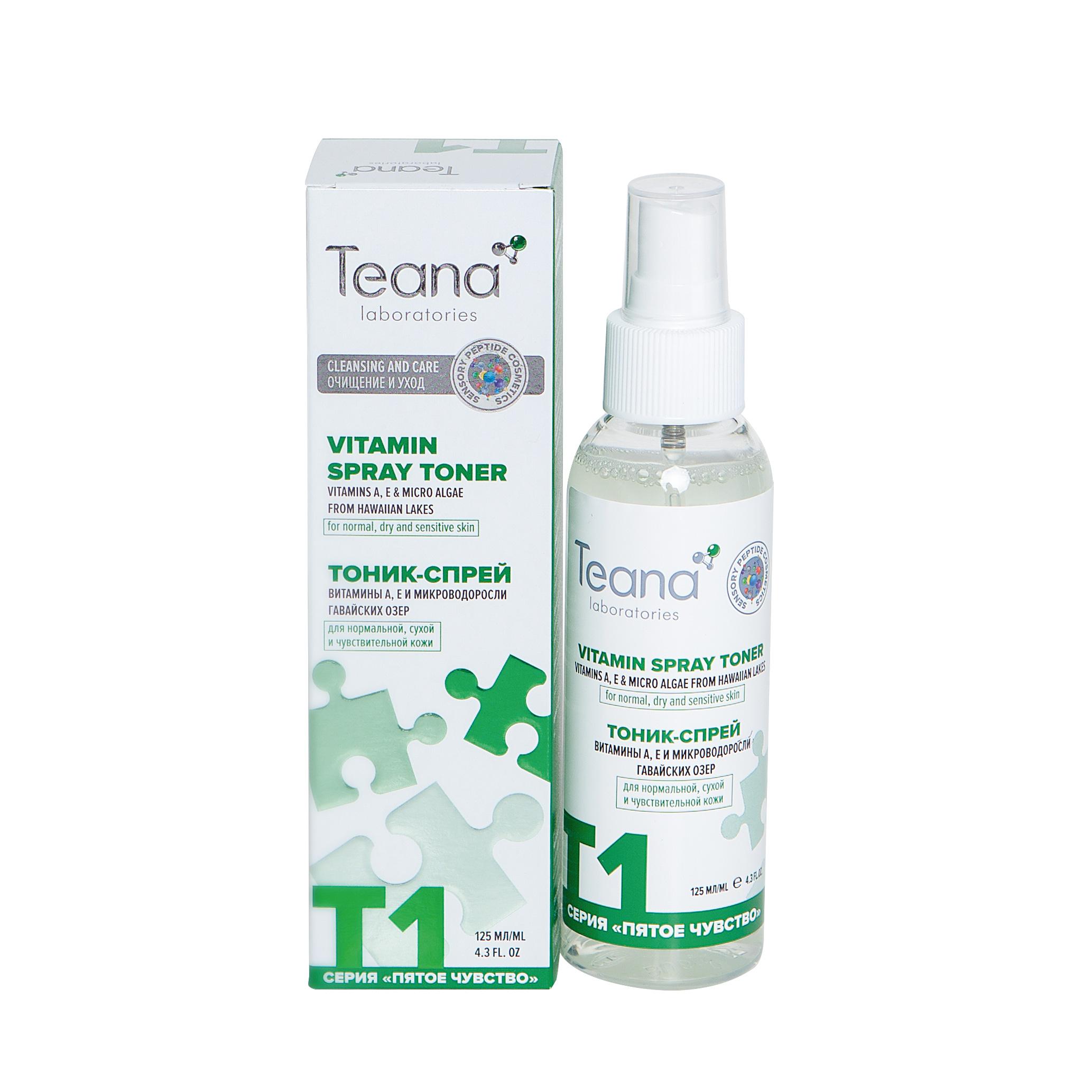 Купить Teana Энергетический витаминный тоник-спрей для сухой, чувствительной и нормальной кожи 150 мл (Teana, Пятое чувство), Россия