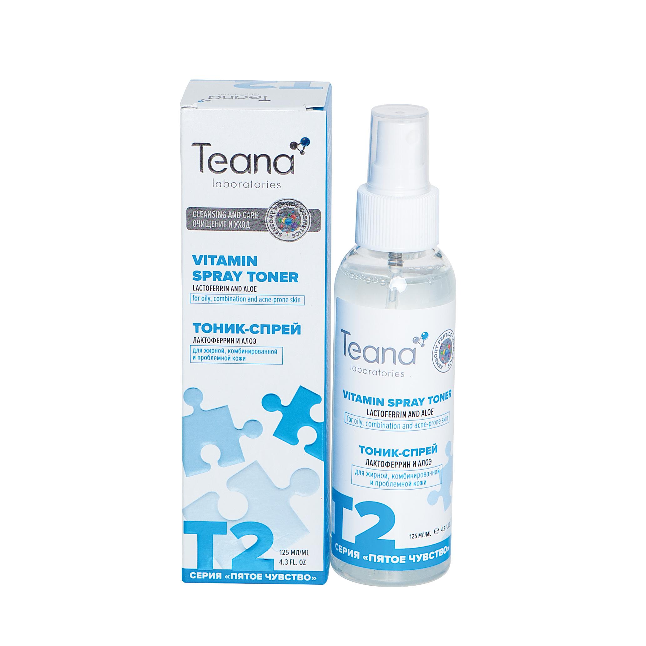 Teana Энергетический матирующий тоник-спрей с лактоферрином для проблемной кожи 150 мл (Teana, Пятое чувство) недорого