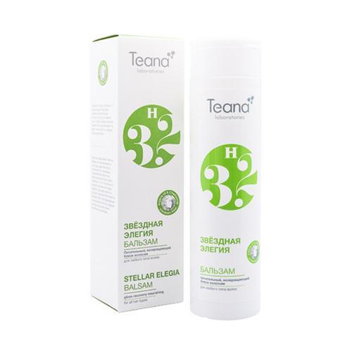 Teana Питательный бальзам, возвращающий блеск волосам Звездная элегия 250 мл (Косметика для волос)