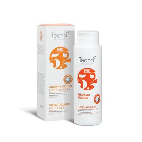 Teana Горячая регенерирующая фаза ламинирования с антистрессовым эффектом Адажио любви Шаг 2 125 мл (Косметика для волос)