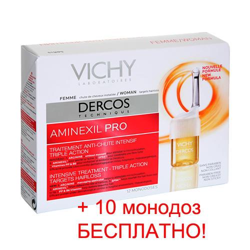 Интенсивное средство против выпадения волос для женщин Аминексил Pro 30 ампул по цене 20 амп. (Vichy, Dercos Aminexil)