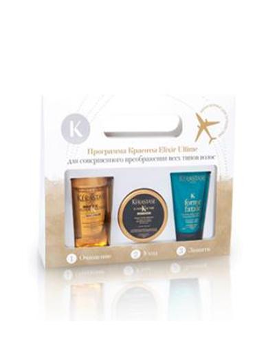Набор для путешествий Elixir Ultime 2015 (Kerastase, Elixir Ultime) kerastase маска elixir ultime для всех типов волос 200 мл