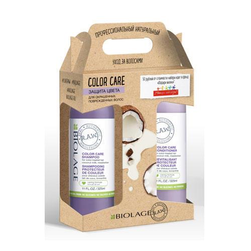 Набор Biolage R.A.W. Color Care для защиты цвета волос (Matrix, Biolage R.A.W.) matrix шампунь для окрашенных волос color care biolage r a w 1 л