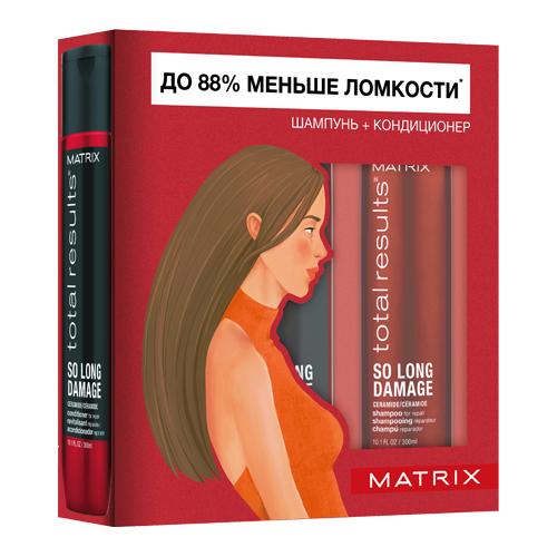 Matrix Весенний Набор Соу Лонг Дэмэдж: Шампунь 300 мл + Шампунь 300 мл (Matrix, Total results) шампунь для поврежденных волос с керамидами so long damage matrix