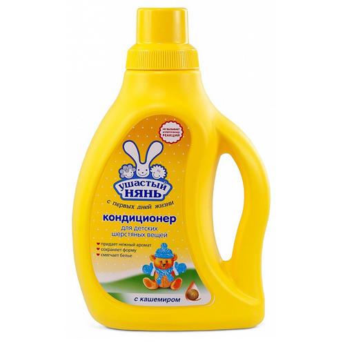 Ушастый нянь Кондиционер для детского белья с кашемиром 750 мл (Средства для стирки для детей)