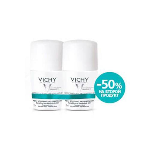 Vichy Набор Дезодорантов для чувствительной кожи 48часа, 2х50мл (Deodorant)