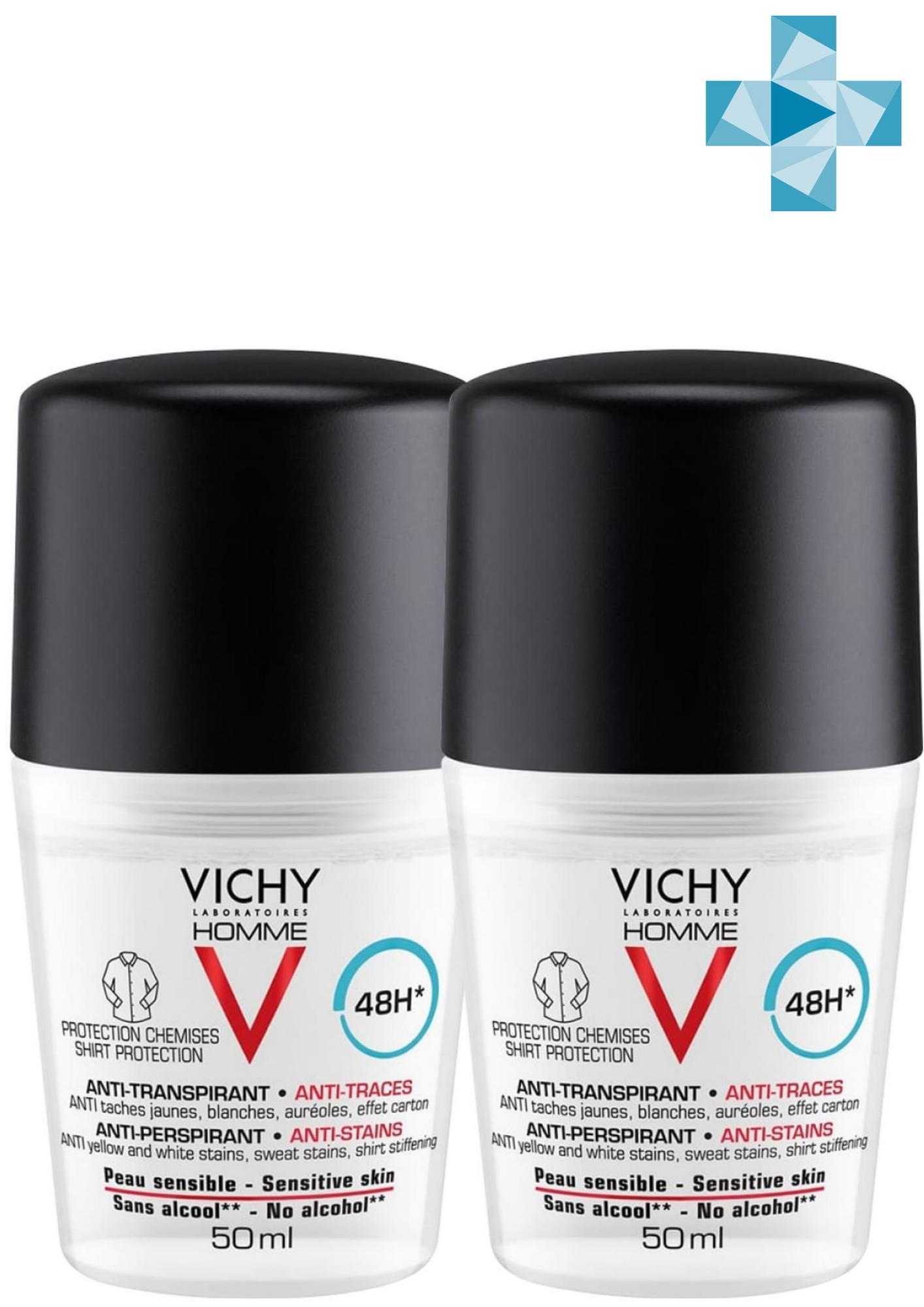 Купить Vichy Комплект Минеральный дезодорант против белых и желтых пятен 48 часов свежести, 2 шт. по 50 мл (Vichy, Vichy Homme), Франция