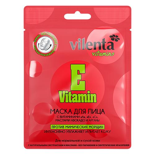 Фото - 7 Days Маска для лица E VITAMIN Против мимических морщин с витаминами А, Е, С, маслами Авокадо и Арганы, 28 г (7 Days, VITAMINS) 7 days маска для лица a vitamin против возрастных изменений кожи с витаминами а е маслами семян моркови и амаранта 28 г 7 days vitamins
