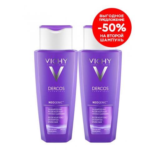 Дуопак Неоженик Шампунь для повышения густоты волос 2х200 мл (Vichy, Neogenic)