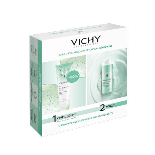 Vichy недорого