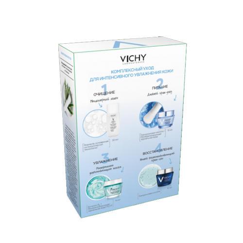 Набор Комлексный уход для интенсивного увлажнения Аквали Термаль (Vichy, Aqualia Thermal)
