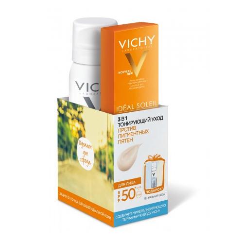 Vichy vichy бальзам против ожогов capital ideal soleil 100мл термальная вода 50 мл в подарок