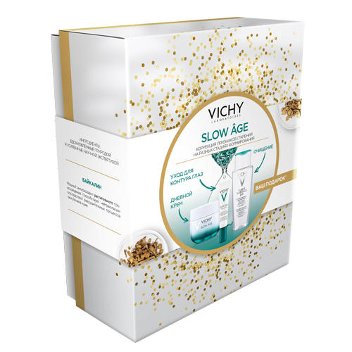 Vichy vichy пробуждающий бальзам для контура глаз aqualia thermal 15 мл пробуждающий бальзам для контура глаз aqualia thermal 15 мл 15 мл