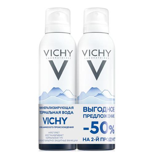 Vichy Набор: Минерализирующая термальная вода 150 мл х 2 шт. (Vichy, Thermal Water Vichy) vichy cellu metric