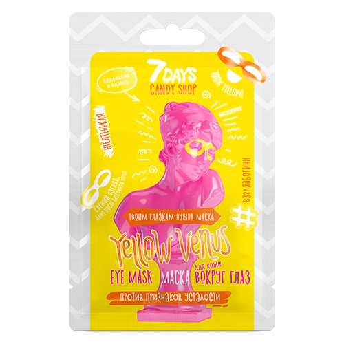 7 Days Маска для кожи вокруг глаз YELLOW VENUS с экстрактами Банана и Ванили,  10 г (7 Days, CANDY SHOP)