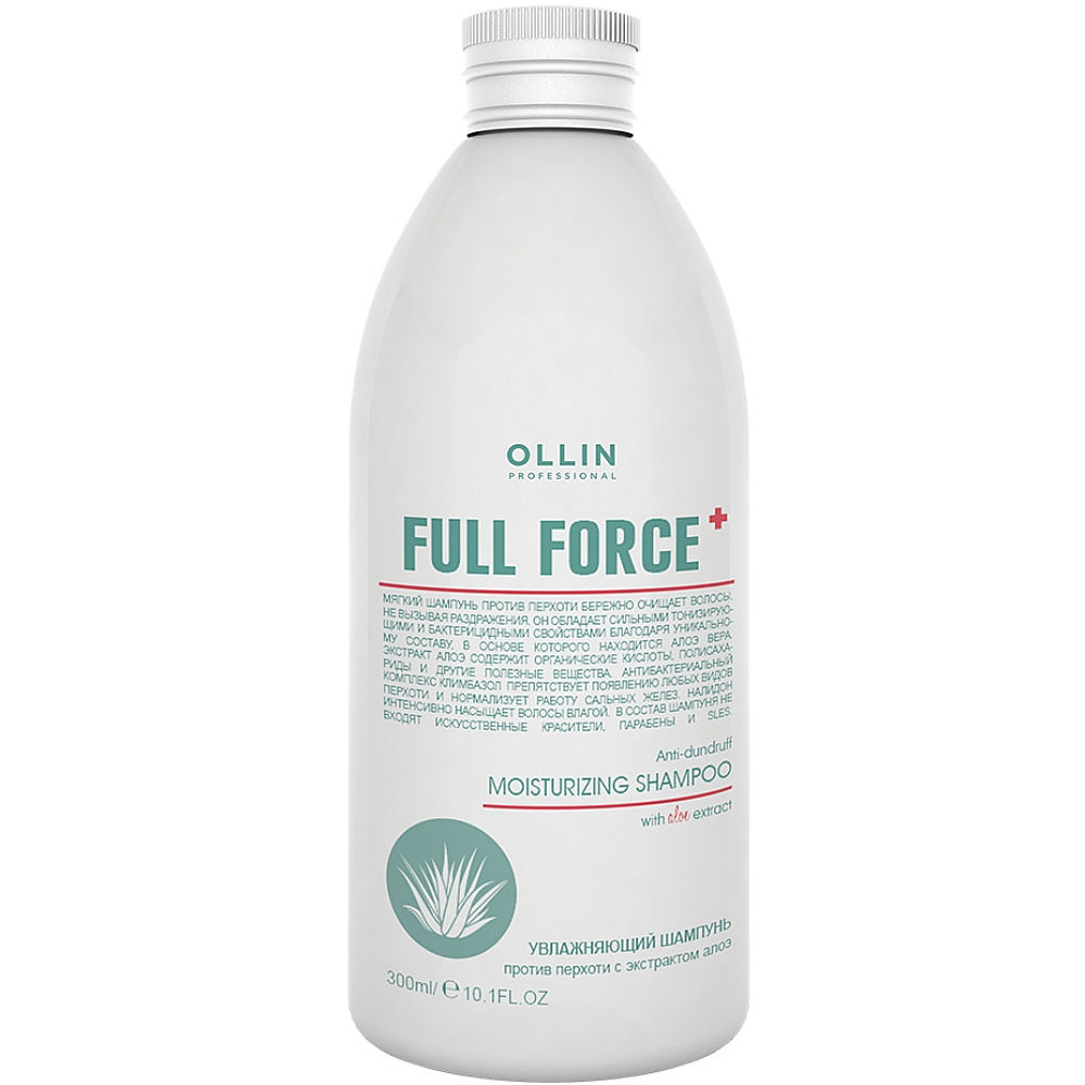 Купить Ollin Professional Full Force Увлажняющий шампунь против перхоти с экстрактом алоэ 300 мл (Ollin Professional, Full Force), Россия