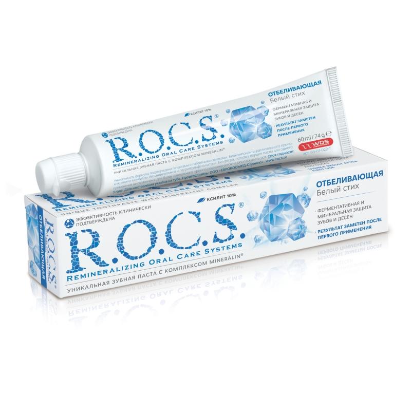 Купить R.O.C.S. Зубная паста Отбеливающая 74 гр. (R.O.C.S., Для Взрослых), Россия