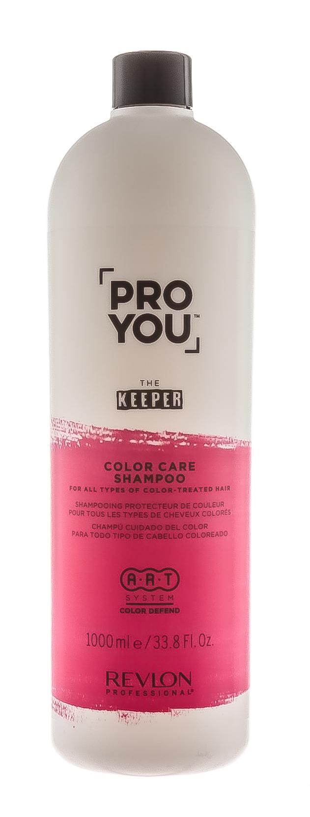 Купить Revlon Professional Шампунь защита цвета для всех типов окрашенных волос Color Care Shampoo, 1000 мл (Revlon Professional, Pro You), США