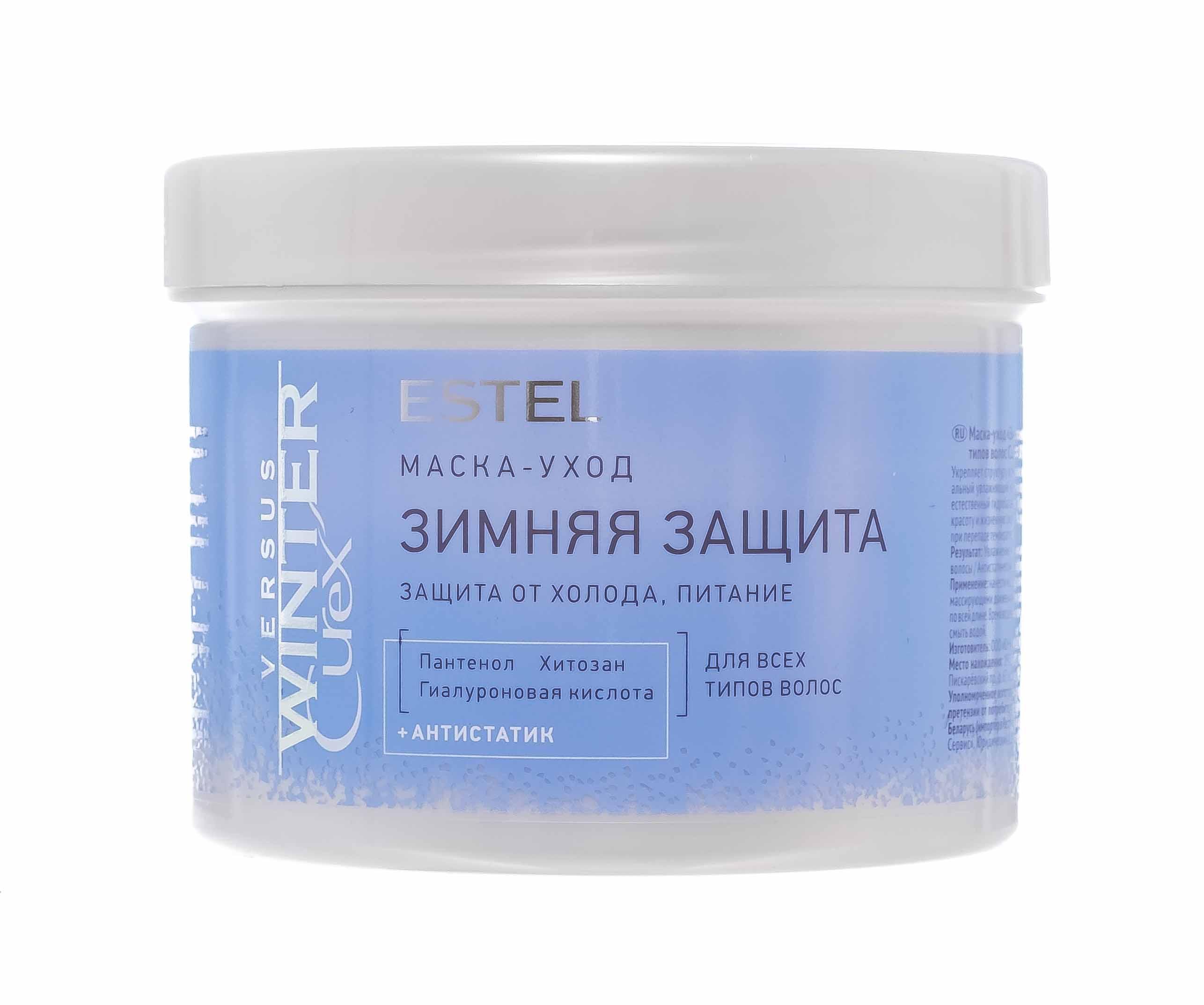 Купить Estel Маска-уход Зимняя защита для всех типов волос, 500 мл (Estel, Curex Versus winter), Россия