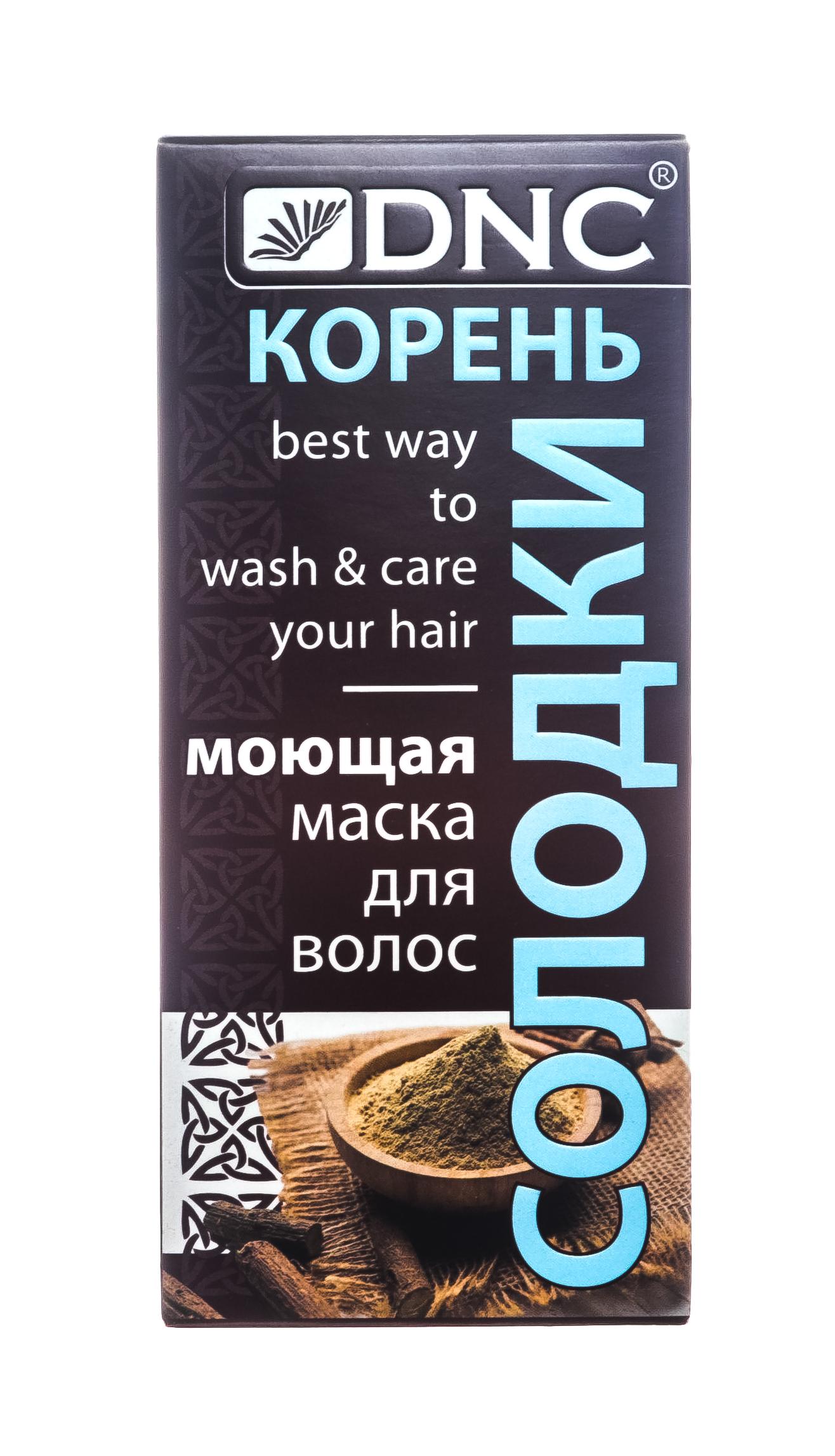 DNC Kosmetika Моющая маска Корень солодки для волос, 4 х 25 г (DNC Kosmetika, Уход за волосами) dnc kosmetika твердый воск для волос 15 мл dnc kosmetika уход за волосами