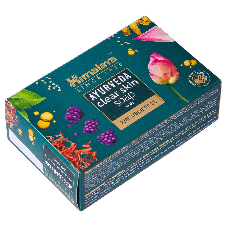 Купить Himalaya Herbals Очищающее мыло Аюрведическое , 125 г (Himalaya Herbals, Уход за телом), Индия