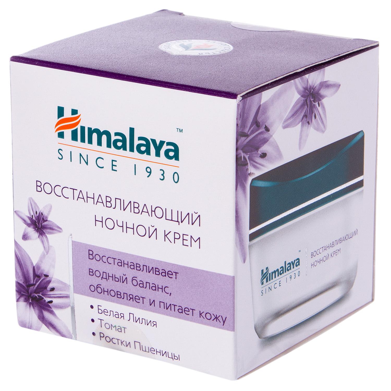 Купить Himalaya Herbals Восстанавливающий ночной крем, 50 г (Himalaya Herbals, Уход за лицом), Индия