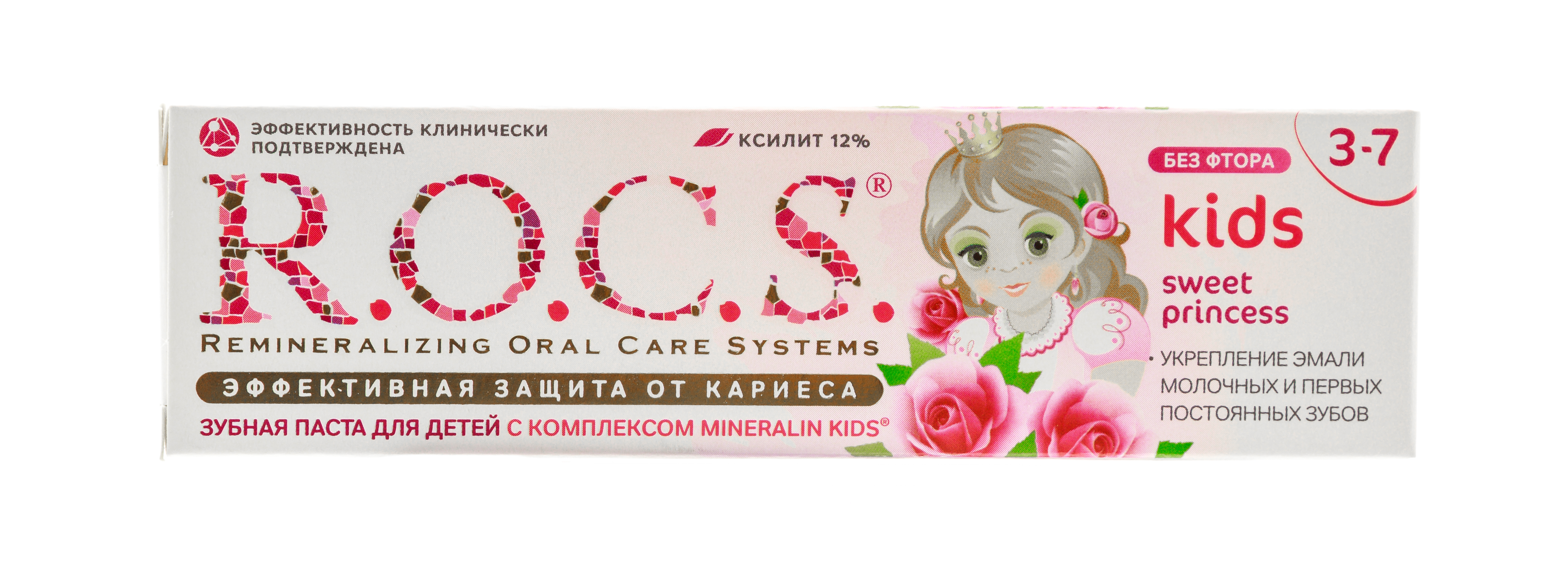 Рокс Зубная паста Kids Sweet Princess с ароматом Розы, 45 г (R.O.C.S, Kids 3-7 years) фото 4