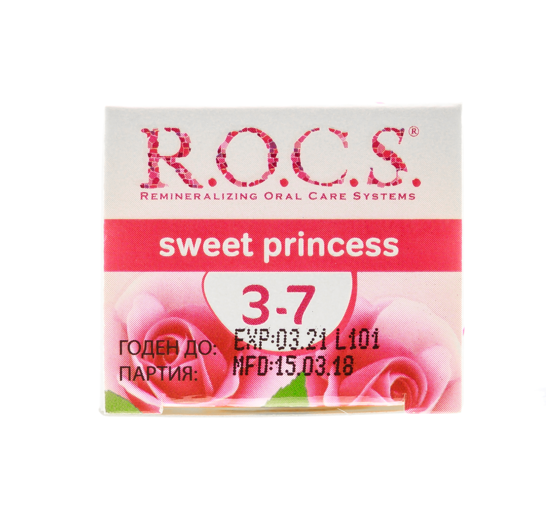 Рокс Зубная паста Kids Sweet Princess с ароматом Розы, 45 г (R.O.C.S, Kids 3-7 years) фото 2